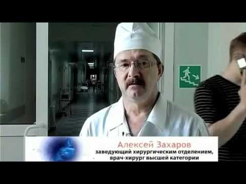 Risonanza magnetica della colonna cervicale dei prezzi Nizhny Novgorod