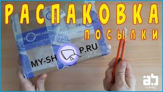 Распаковка посылки с магазина My-Shop.ru #6