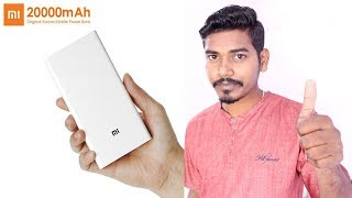 20000mAh Original Xiaomi Mobile Power Bank Unboxing & Quick Review