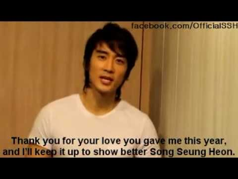 Song Seung Heon - Christmas and 2013 New Year Message