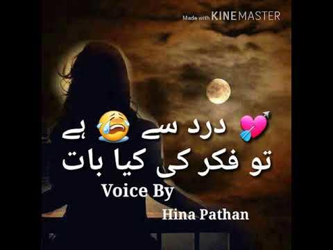 Na Dil Jala New Best Sad Hidi Urdu Heart Tuching Poetry  Poetry