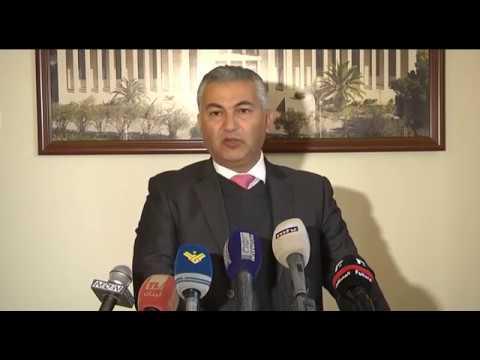 بيان مجلس إدارة المجلس المذهبي لطائفة الموحدين الدروز تاريخ 20-12-2016