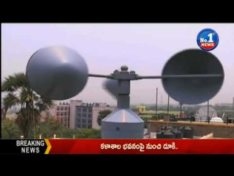 Nada Cyclone | Today Weather Report Telugu States || No.1 News