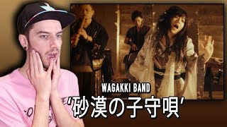 """WAGAKKI BAND """"砂漠の子守唄"""" (細雪 For Piano And Symphonic Orchestra) REACTION!"""