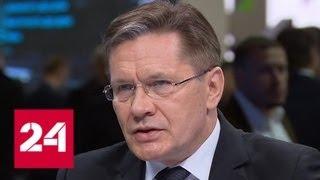 Алексей Лихачев: Европе не обойтись без российско-французского альянса в сфере атомной энергетики …