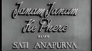 Janam Janam Ke Phere Title Song - Manhar Desai   - YouTube