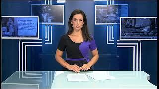 Емисия новини – 08.30ч 14.09.2018