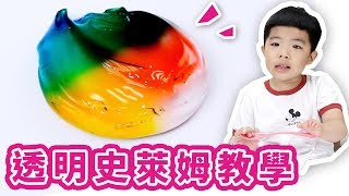 Make Transparent slime !!!