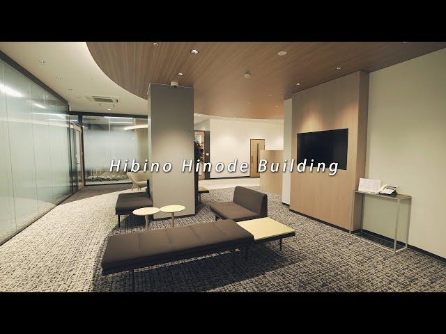 ヒビノグループの新オフィス紹介 ~Hibino Hinode Building~