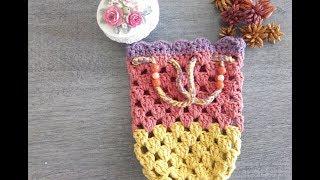 كروشيه حقيبة صغيرة متعددة الاستعمالات | Crochet Mini Bag