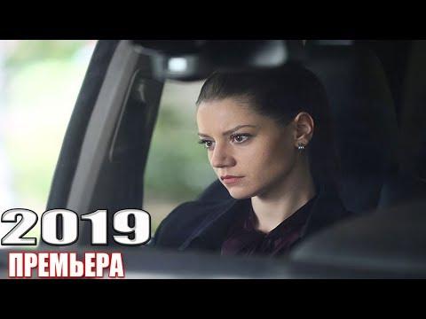 ФИЛЬМ держит до последнего ОТ ПЕРВОГО ДО ПОСЛЕДНЕГО СЛОВА Русские мелодрамы фильмы 1080