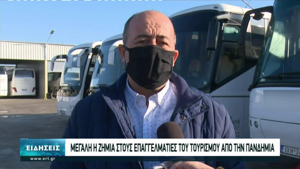 Ιδιοκτήτες ταξί και τουριστικών λεωφορείων χωρίς δουλειά | 14/01/2021 | ΕΡΤ