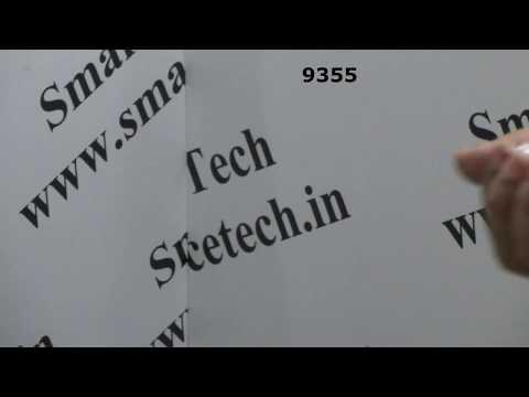Medium Duty Shredder ANTIVA 9355