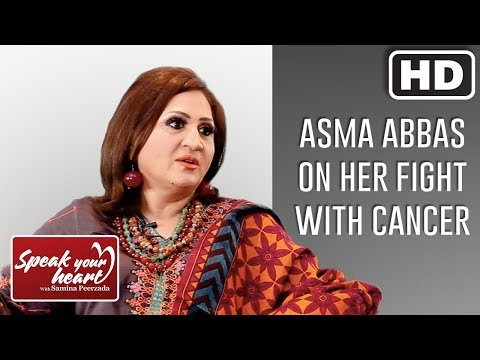 Asma Abbas | The Star Of Koi Chand Rakh, Ranjha Ranjha Kardi, Beti And KhudParast | Speak Your Heart