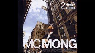 [역대1위곡] MC MONG(MC 몽) - I Love U, Oh Thank U (Feat. 김태우 of god)