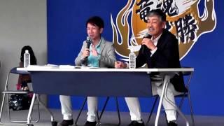 元中日宇野勝氏「宇野ヘディング事件」をトークショーで語る