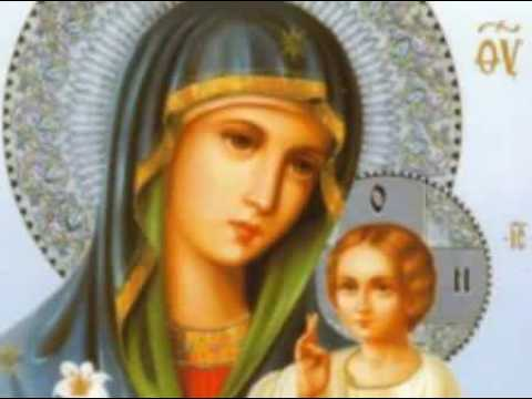 Ave Maria Молитва