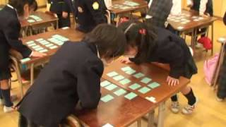 Japanese children in primary school play Karuta.