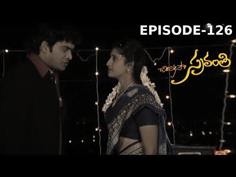 Chi. La. Sow. Sravanthi (చి॥ ల॥ సౌ॥ స్రవంతి) Daily Telugu Serial - Episode 126 | Mana Entertainments