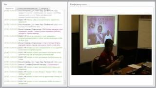 Презентации региональных проектов: ДОБРОВОЛЬЧЕСКАЯ ДЕЯТЕЛЬНОСТЬ (Съезд по соц.служению 2013)