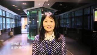 2014海峽兩岸大學生行銷模擬決策競賽