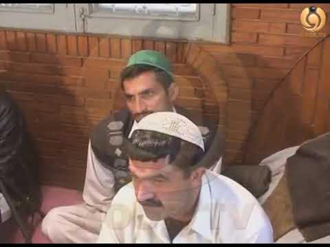 Dars E.Masnavi NOOR TV .Hazoor shaykh ul Alarm pir Alauddin Siddiqui Shaib Nerian shaeef .45/3