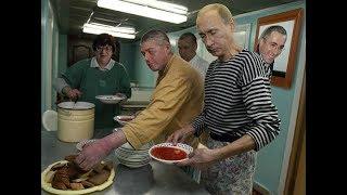 Путин и Медведев на кухне (пародия)