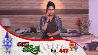 Tara Tarini | Full Ep 447 | 10th Apr 2019 | Odia Serial – TarangTV