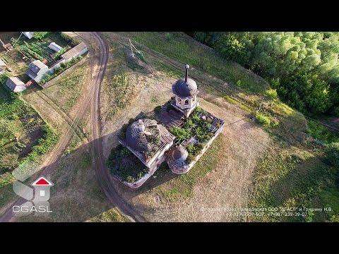 Храм святого духа минск