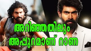 All You Want To Know About Baahubali Star Rana Daggubati   Filmibeat Malayalam