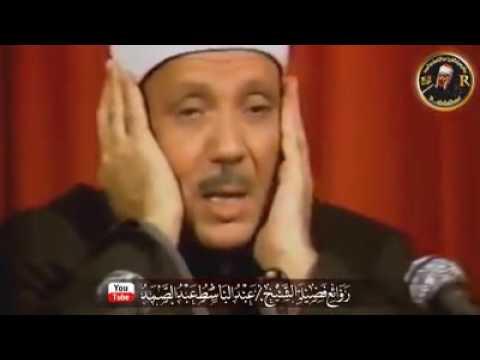 عبد الباسط عبد الصمد... يا أيها الانسان ما غرك بربك الكريم