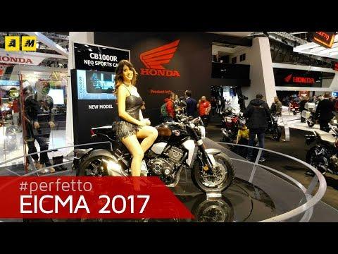 Eicma 2017 - Honda CB1000R 2018 [ENGLISH SUB]