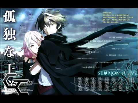 Guilty Crown OST - 05 Friends Mp3