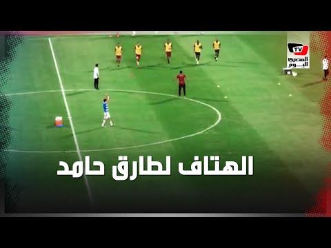 جماهير الزمالك تهتف لمحمد إبراهيم وكهرباء وطارق حامد لحظة نزولهم ملعب المباراة