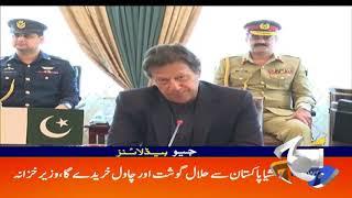 Geo Headlines - 02 PM - 22 March 2019