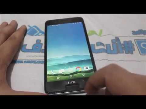 حذف حساب Google بعد الفورمات لهواتف (HTC 530, 626, 630, 825