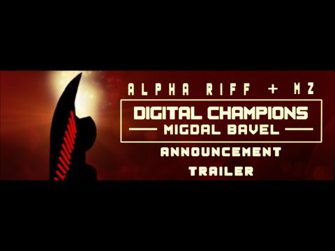 Digital Champions: Migdal Bavel Announcement Trailer