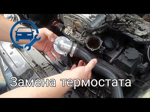 Pescho 407 2007 Jahre die 1.8 Mechaniker das Benzin