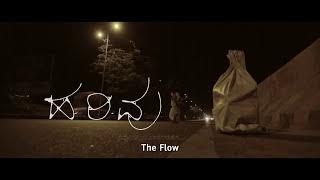 Humble Politician Nograj Full Movie