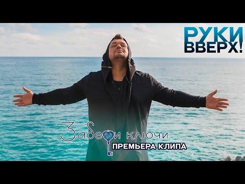 Алексей брянцев счастье взаймы