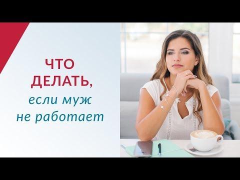женский алкоголизм что делать