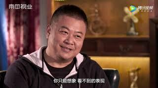 """陈晓卿谈""""吃""""的纪录片《风味人间》"""