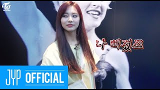 "TWICE REALITY ""TIME TO TWICE"" THE GREAT ESCAPE EP2"
