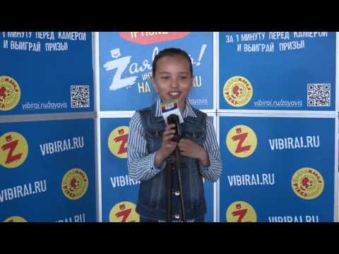 Вика Маркова, 11 лет