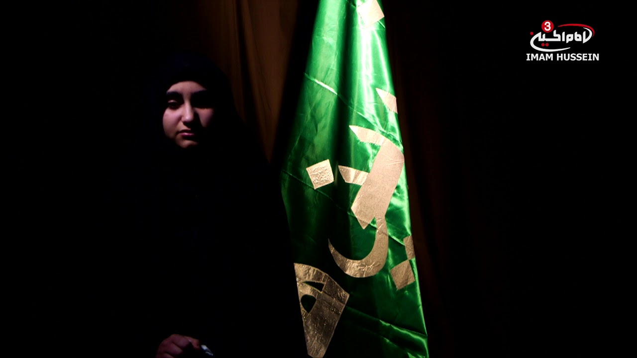 The martyrdom of Lady Zainab | Episode 2