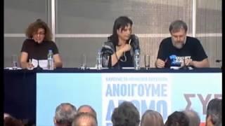 """Στο 17.40 ο Ζίζεκ επαναλαμβάνει και στην Αθήνα την θεωρία της """"ντεκαφεϊνέ δημοκρατίας"""" που είχε αναπτύξει και στο Occupy Wall Street και στα γραπτά του. (από Khan, 04/06/12)"""