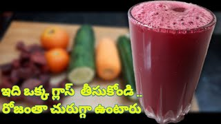 Best energy drink for dehydration &fatigue   Simply Buddi's Diary Telugu Channel