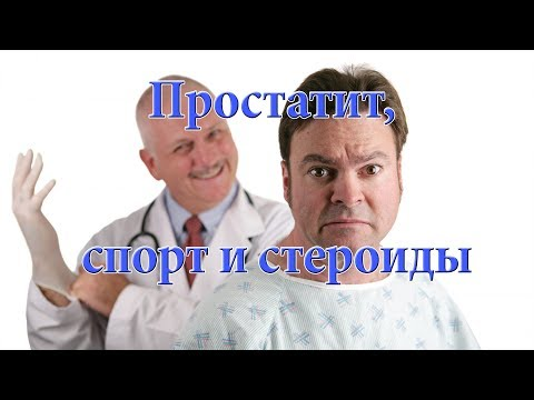 Простанорм купить ярославль