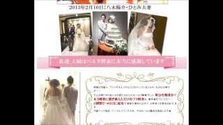 渡辺美奈代さんや矢田亜希子さんも...!?芸能人やモデルで口コミで人気のベルタ酵素!