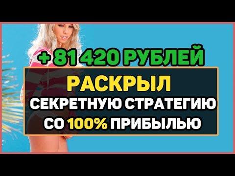 Опционы ставка 1 рубль